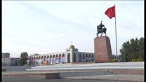 بحث چندهمسری در شوروی پیشین