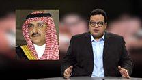 ما الذي يجري في السعودية؟