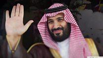 سعودي کې ډراماتيکې پرمختياوې