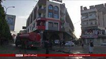ယီမင်မှာ လုံခြုံရေးပြဿနာ ပိုကြီးလာနိုင်