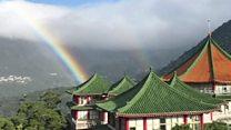 The record-breaking rainbow