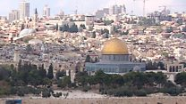 ما هي تبعات اعتراف ترامب بالقدس عاصمة لإسرائيل ؟