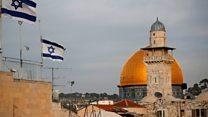 یروشلم اہم کیوں ہے