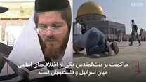 #شما؛ انتقال سفارت آمریکا در اسرائیل به بیتالمقدس