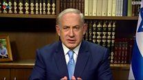 نتنياهو: لا يمكن تحقيق السلام دون الاعتراف بالقدس عاصمة لإسرائيل
