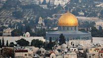 视频:耶路撒冷的地位问题