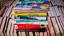 """Короткі списки """"найкращих книг року""""  -  ВВС Україна"""