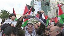 مسيرات غاضبة واشتباكات في الضفة الغربية