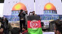 افغانستان کې زرګونه کسانو د امریکا او اسراییلو پر ضد لاریون وکړ