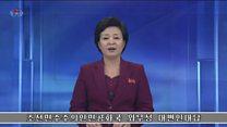 كوريا الشمالية: قرار ترامب حول القدس إهانة واستخفاف بالشرعية والتوافق الدولي