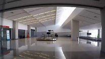 สนามบินร้างของโมซัมบิก