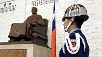 台湾的《促进转型正义条例》是什么?(粤语)