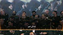 #شما؛ راهاندازی گشتهای سپاه برای کاهش آسیبهای اجتماعی