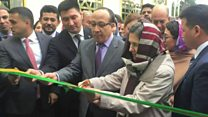 ترکمنستان کې افغان پانګوال خپلو مرمر ډبرو ته بازار لټوي