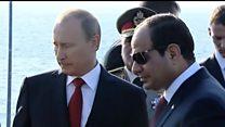 ما هي المصالح الروسية المصرية؟
