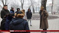Майсалбек Бишкек көчөлөрүндө