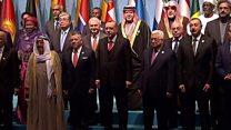 L'OCI appelle à reconnaitre Jerusalem-Est comme capitale palestinienne