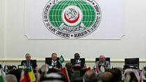 ما أهداف منظمة التعاون الإسلامي؟