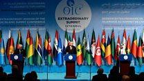 نشست سازمان همکاری های کشورهای اسلامی