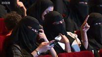 Саудівська Аравія знімає заборону з комерційного кінематографу