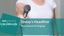 Новий урок англійської Lingohack: наука співу