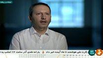 همسر احمدرضا جلالی: شوهرم در ازاء وعده آزادی اعتراف کرده