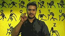 Pakistan's only sign language cafe