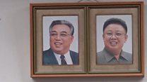 जापान के वो स्कूल जहां होता है उत्तर कोरिया का गुणगान