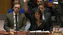 واشنطن تستخدم الفيتو ضد مشروع قرار بشأن القدس