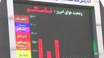 آلودگی هوای تهران مسئولان ایران را به دعا برای وزش باد متوسل کرد