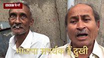 गुजरात की इस सीट पर कांग्रेस की जीत ख़ास है