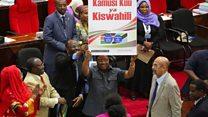 Je , wakati umefika kwa lugha ya Kiswahili kupata usawia?