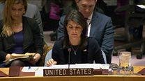"""واشنطن: صاروخ الحوثيين الذي أطلق على الرياض """"يحمل بصمات"""" إيرانية"""