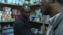 နိုင်ဂျီးရီးယား ဆေးဝါးတု တိုက်ဖျက်ရေး