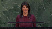 نيكي هايلي : تصويت اليوم سيغير نظرة الأمريكيين إلى للأمم المتحدة