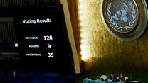قطعنامه سازمان ملل علیه تصمیم آمریکا چه پیامدهایی خواهد داشت؟