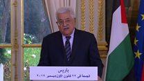 """محمود عباس: حصلنا على """"تأكيدات"""" من السعودية بدعم كل مطالب الفلسطينيين"""
