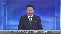 ما هي العقوبات التي فرضها مجلس الأمن على كوريا الشمالية؟