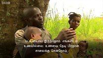 காங்கோ: பட்டினி மற்றும் ஊட்டச்சத்து குறைப்பாட்டால் சிக்கித் தவிக்கும் குழந்தைகள்