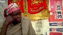 Nigeria: Christmas no be di same again