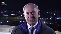 Israeli PM: 'I'll be your tour guide'