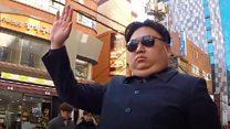 मिलिए, उत्तर कोरिया के शासक किम जोंग-उन के हमशक्ल से