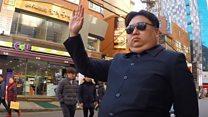 شبيه كيم جون أون في كوريا الجنوبية