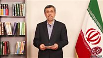 واکنش محمود احمدی نژاد به صحبتهای آیت الله خامنه ای