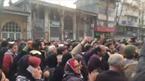 Protesters chant in the Iranian city Rasht