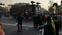 واکنشها به اعتراضات اخیر در ایران