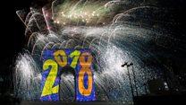 सन् २०१८ लाई स्वागत