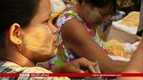 ၂၀၁၈ နိုင်ငံ့ စီးပွားရေး အလားအလာ