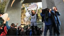 इरानमा विरोध प्रदर्शन