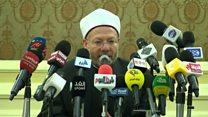 مفتي مصر يحرم تداول عملة بيتكوين ويرى أن لها أضرار